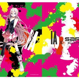 IA x Sard Clear File
