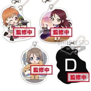 Kyun Character Illustrations Love Live! Sunshine!! Let's Go to Numazu! Name Tags Vol. 1