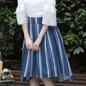 LIZ LISA Multi Stripe Fishtail Skirt
