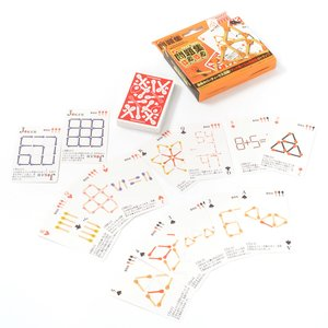 Toys & Knick-Knacks / Games / Matchstick Puzzle Expansion Deck