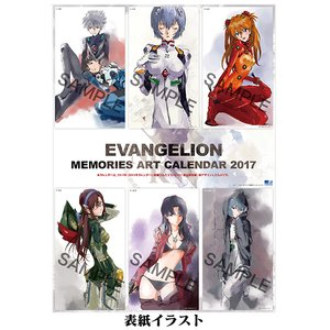 Art Prints / Calendars / Evangelion Memories Art Calendar 2017