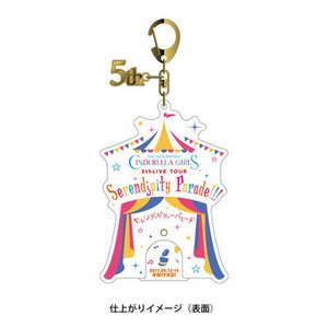 The Idolm@ster Cinderella Girls 5th Live Tour: Serendipity Parade!!! Official Keychain
