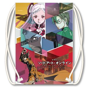 Sword Art Online the Movie: Ordinal Scale Sackpack