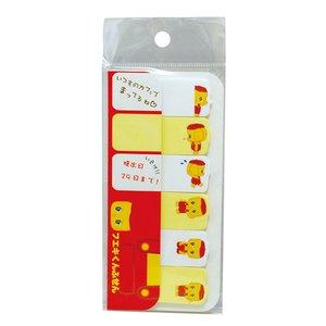 Stationery / Notebooks & Memo Pads / Fueki-kun Sticky Notes