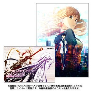 Sword Art Online The Movie: Ordinal Scale Illustration Complete Works