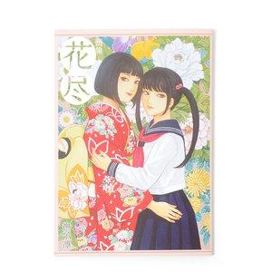Books / Doujinshi / Hanazukushi