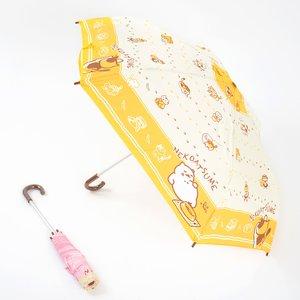 Home & Kitchen / Home Goods / Neko Atsume Folding Umbrella