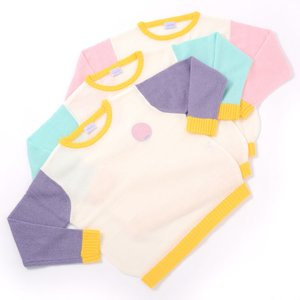 milklim Kids School Sweater