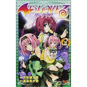 Books / Manga / To Love-Ru Darkness Vol. 2