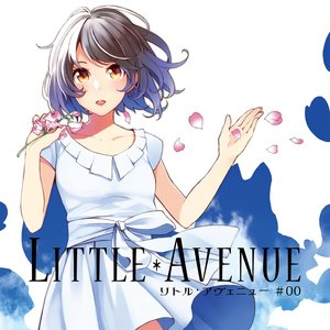 Books / Doujinshi / Little Avenue #00