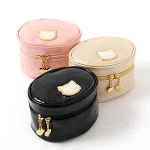 J-Fashion / Makeup & Beauty / Pooh-chan Embossed Enamel Vanity Case