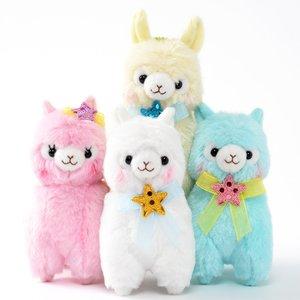 Alpacasso Kirarin Star Alpaca Plush Collection (Ball Chain)