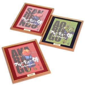 Art Prints / Posters / Fruity Samurai Posters