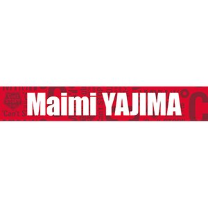 Home & Kitchen / Towels / ℃-ute Concert Tour 2015 Autumn ℃an't Stop!! Solo Muffler Towel: Maimi Yajima