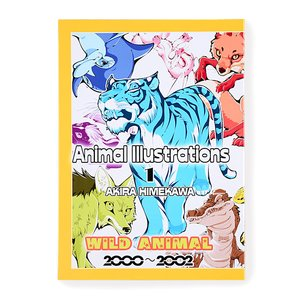 Books / Doujinshi / Animal Illustrations 1: Wild Animal 2000-2002