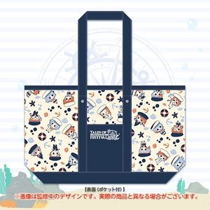 Tales of Festival 2018 Official Tote Bag