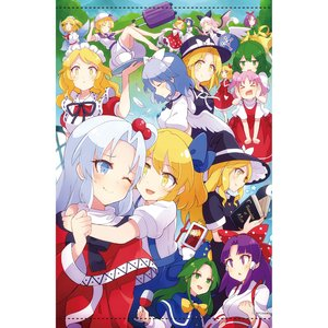 Touhou Project B2 Tapestry Vol. 28: Mystic Square All Stars