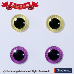 Figures & Dolls / Doll Accessories / Pullip Eye Chips - Lemon & Grape
