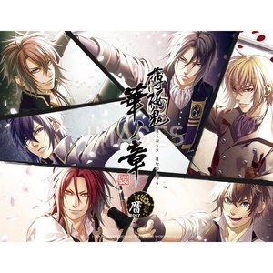 Art Prints / Calendars / Hakuoki Shinkai: Kaze no Sho 2017 Desktop Calendar