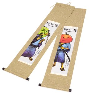 Art Prints / Tapestries / Fruity Samurai Hanging Scroll