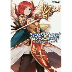 Wixoss Card Encyclopedia VI