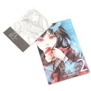 Books / Doujinshi / Immature Works 2: Shiho Enta Rough Illustration Works Book Set