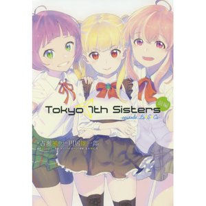 Books / Other Books / Tokyo 7th Sisters Vol. 1