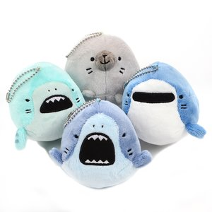 Same-Z Round Ball Chain Plush Collection