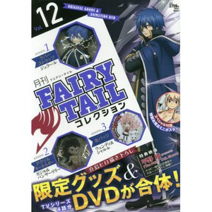 Monthly Fairy Tail Collection Vol. 12