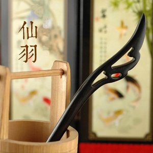 J-Fashion / Jewelry & Hair Accessories / Natural Ebony Wood Hairpin