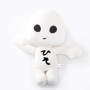 Terra Battle Hiso Alien Talking Plush