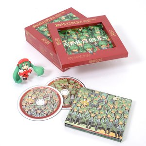 HMO Toka no Naka no Hito - Zoushoku Gimi X≒MULTIPLIES Limited Edition CD+DVD