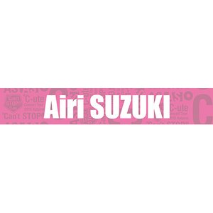 Home & Kitchen / Towels / ℃-ute Concert Tour 2015 Autumn ℃an't Stop!! Solo Muffler Towel: Airi Suzuki
