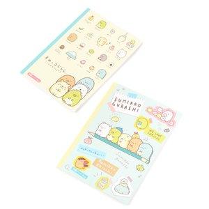 Sumikko Gurashi Grid Notebooks