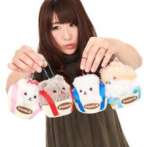Fuwa-mofu Pometan Trip in a Bag Dog Plush Collection (Ball Chain)