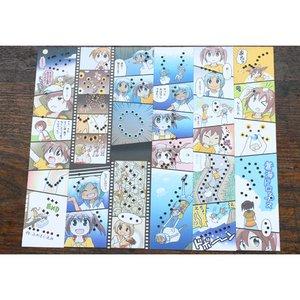 """Books / Manga / Toys & Knick-Knacks / Gadgets / """"Soukai Drops"""" Paper-Tape Music Box Manga"""