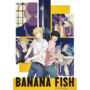 Banana Fish 2019 Calendar