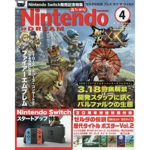Nintendo Dream April 2017