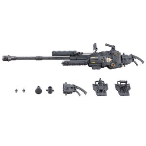 Toys & Knick-Knacks / Plastic Models / M.S.G. Heavy Weapon Unit 17: Revolving Buster Cannon