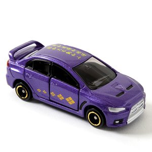 Toys & Knick-Knacks / Collectable Toys / Tomica Busho Collection Vol. 5: Shingen Takeda