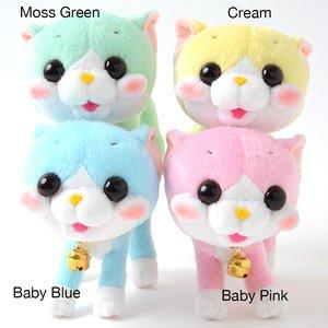 Rainbow Pockets Kosaji Plush Collection
