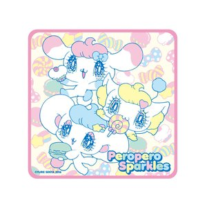 Peropero Sparkles Hand Towel
