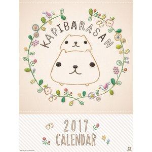 Art Prints / Calendars / Kapibara-san 2017 Calendar