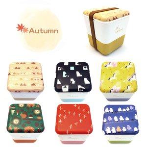 Home & Kitchen / Bento Containers / temahima -atelier saison- (Autumn)