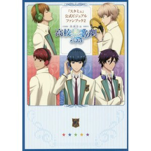 Starmyu Official Visual Fan Book 2