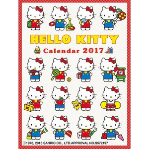 Art Prints / Calendars / Hello Kitty 2017 Calendar