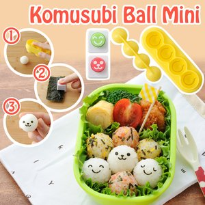 Home & Kitchen / Home Goods / Bento Containers / Komusubi Ball Mini