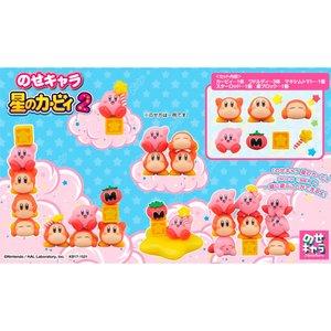 Kirby Tsumu Tsumu Set Vol. 2