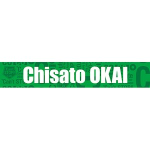 Home & Kitchen / Towels / ℃-ute Concert Tour 2015 Autumn ℃an't Stop!! Solo Muffler Towel: Chisato Okai