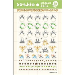 Stationery / Stickers / My Neighbor Totoro Schedule Book Stickers